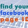 How To Find Your Facebook Page ID (January 2018)